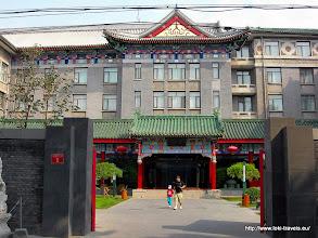 Photo: 2007-09-01. Beijing. Traveller's Inn Hotel.