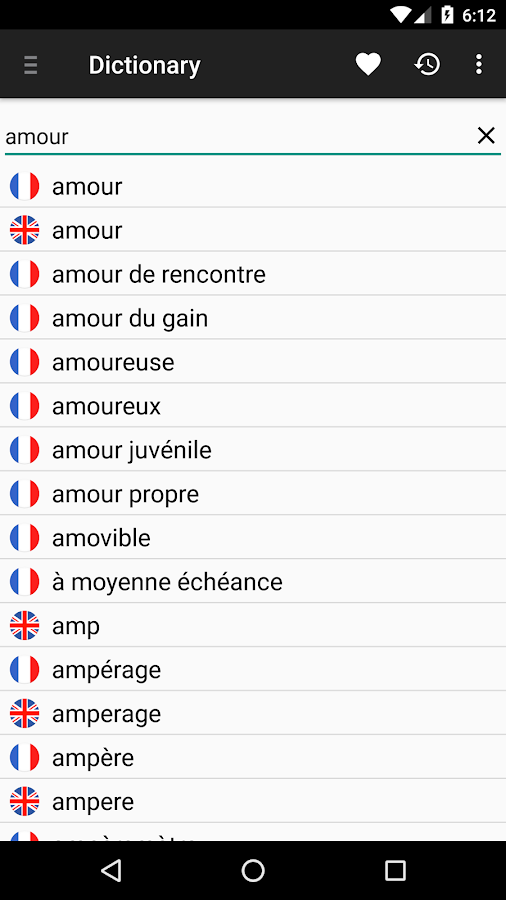 French English Dictionary- screenshot
