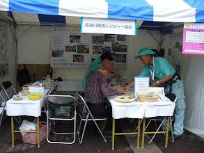 Photo: NPO法人 長良川環境レンジャー協会のブース