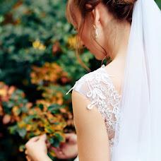 Wedding photographer Alina Shevareva (alinafoto). Photo of 16.10.2018