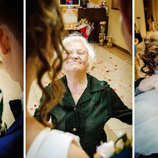 Wedding photographer Ilya Pilyugin (IlyaPi). Photo of 10.05.2016