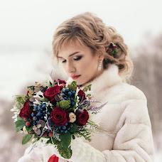 Wedding photographer Alisa Kulikova (volshebnaaya). Photo of 15.01.2018