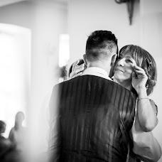Wedding photographer Yuriy Macapey (Phototeam). Photo of 08.12.2014