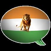 Namo Namo App