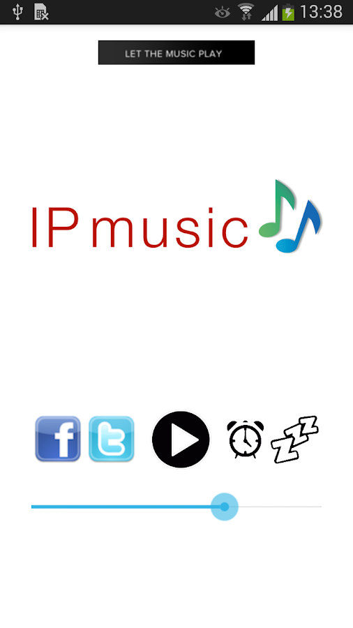 IP music- screenshot