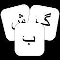 Dari AlefBe icon