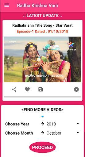 Download title song of radha krishna | Radha Krishna Special
