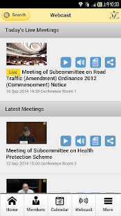 HK LegCo- screenshot thumbnail