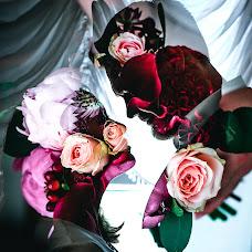 Wedding photographer Anastasiya Erokhina (ritm). Photo of 16.07.2018