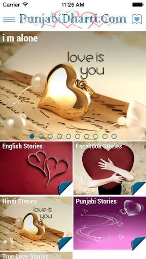 True Hindi Love Stories