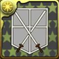 訓練兵団の紋章