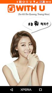 WithU - 앱주문배달, 편의점상품주문 - náhled