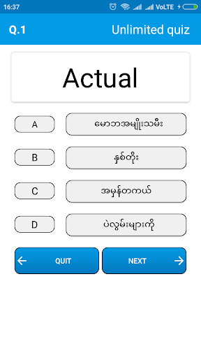 English To Myanmar Dictionary 1.37.0 screenshots 4