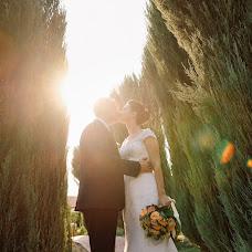 Wedding photographer Andrey Ionkin (AndreyStudio). Photo of 15.11.2016