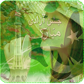 Pakistan defence day Profile Photo Maker