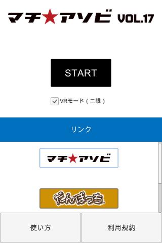 u30deu30c1u30a2u30bdu30d3360Viewer 1.1 Windows u7528 1