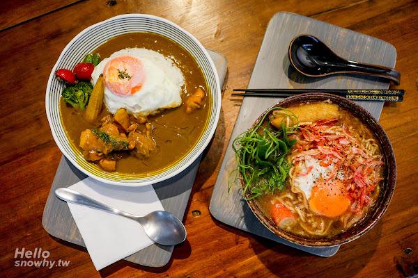 | 古一小舍,印度風味咖哩飯與台南海味鍋燒意麵/迪化街大稻埕週邊美食