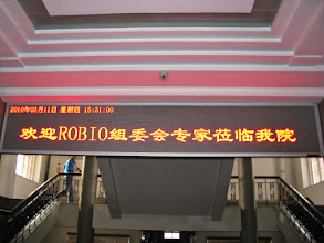 Photo: ROBIO meeting at Hebei University of Technology
