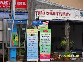 Photo: An der Krabi Road