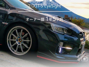 WRX S4 VAG 2.0 GT-Sのカスタム事例画像 らい@バグちゃんさんの2020年05月13日00:08の投稿