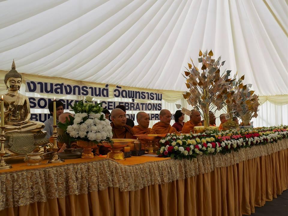 งานเทศกาลสงกรานต์ไทย วัดพุทธาราม ลอนดอน ณ Balke Hall Sport Club วันอาทิตย์ ที่ 2 เมษายน 2560