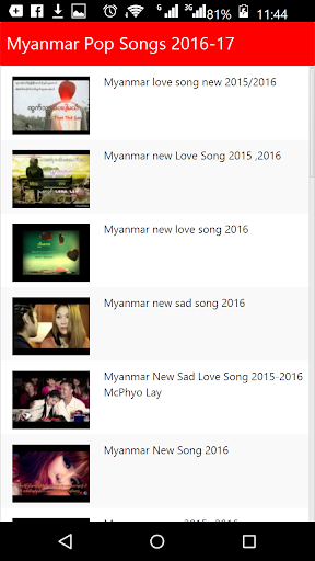 Myanmar Pop Songs