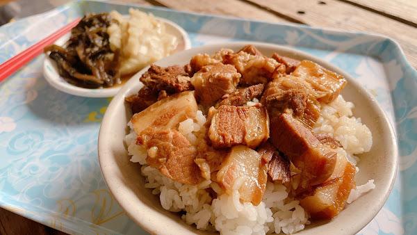 林家魯肉飯