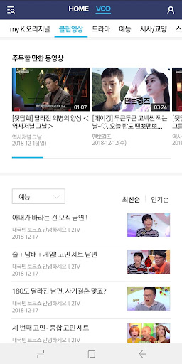 KBS my K 4.0.7 screenshots 3