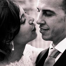 Fotógrafo de bodas Angel Alonso garcía (aba72). Foto del 07.04.2018