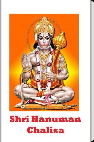 Hanuman Chalisa Hindi English