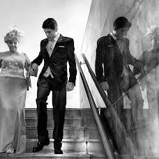 Wedding photographer Fabian Martin (fabianmartin). Photo of 04.07.2018