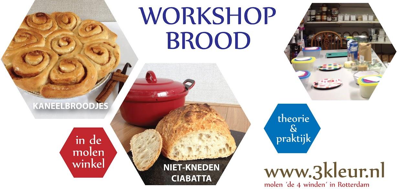 Banner : BROOD