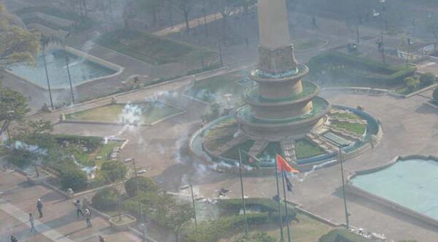 plaza-altamira1.jpg