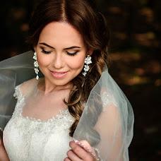 Wedding photographer Vyacheslav Vasilev (givelove). Photo of 09.11.2016