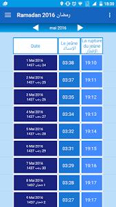 Ramadan 2016 screenshot 0