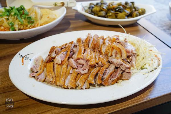 阿城鵝肉 -中山美食餐廳推薦-煙燻、白斬鵝肉超熱賣X每樣菜都大份量
