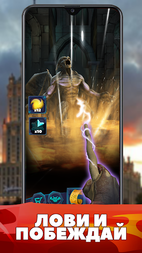 Город монстров: Легенда!  screenshots 2
