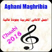 Aghani Maroc 2016