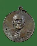 เหรียญรุ่นแรกหลวงปู่บุดดา ถาวโร ออกสำนักสงฆ์สองพี่น้อง จ.ชัยนาท