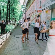 Wedding photographer Konstantin Alekseev (nautilusufa). Photo of 10.11.2018