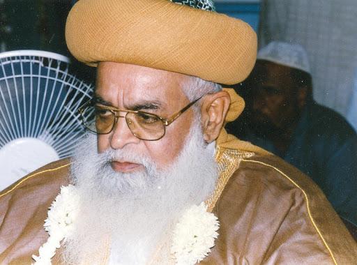 Ashraful Mashaikh