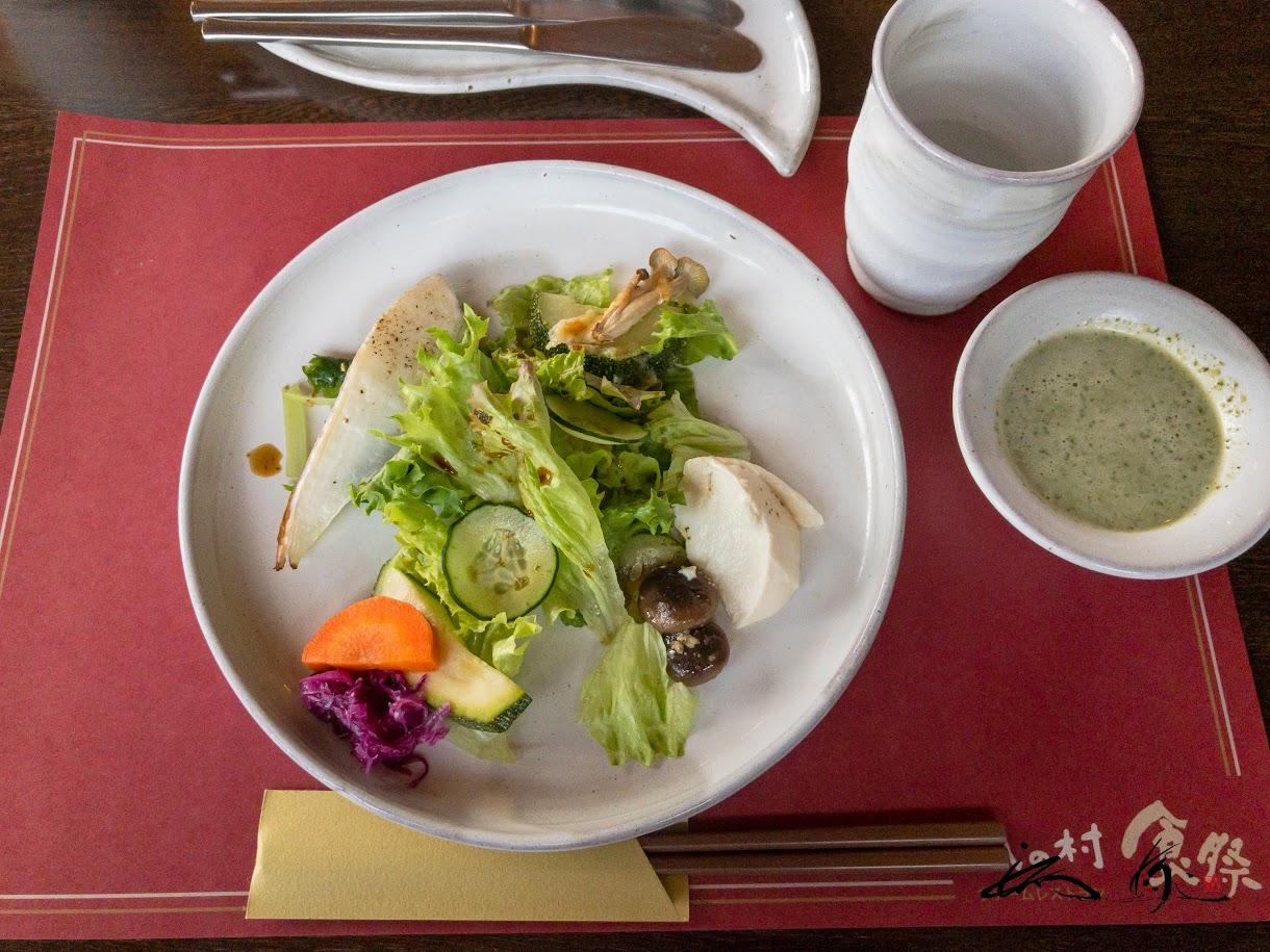 季節の野菜スープ(冷静スープ)&サラダプレート