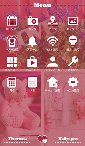 Girly Wallpaperu3000Baby Pink 1.0.0 Windows u7528 2