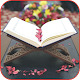 Digital Quran (app)