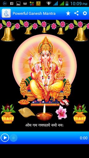 Powerful Ganesh Mantra 1.0 screenshots 2