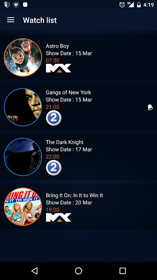 MBC Movie Guide- screenshot