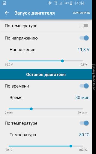Pandora Online  screenshots 3
