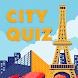 都市クイズ-絵で都市を推測:脳探求