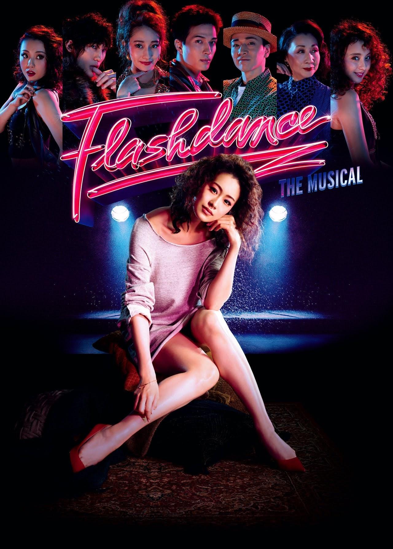 """Peça """"Flashdance THE MUSICAL""""."""
