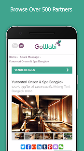 GoWabi - Beauty Booking App- screenshot thumbnail